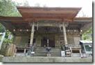 太龍寺本堂