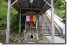 平等寺白水の井戸