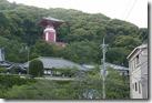 薬王寺瑜祇塔