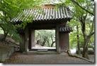 丈六寺二の門