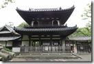 丈六寺三の門
