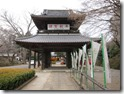 文殊寺鐘楼門