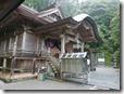 神峯寺 本堂