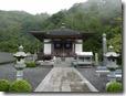 神峯寺 大師堂