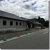 道の駅 奥会津かなやま
