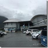 道の駅 宙ドーム神岡