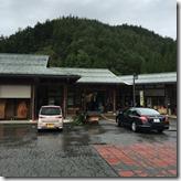 道の駅 飛騨古川いぶし