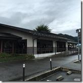道の駅 アルプ飛騨古川