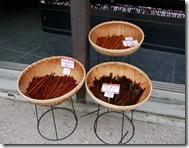 木曽檜の箸