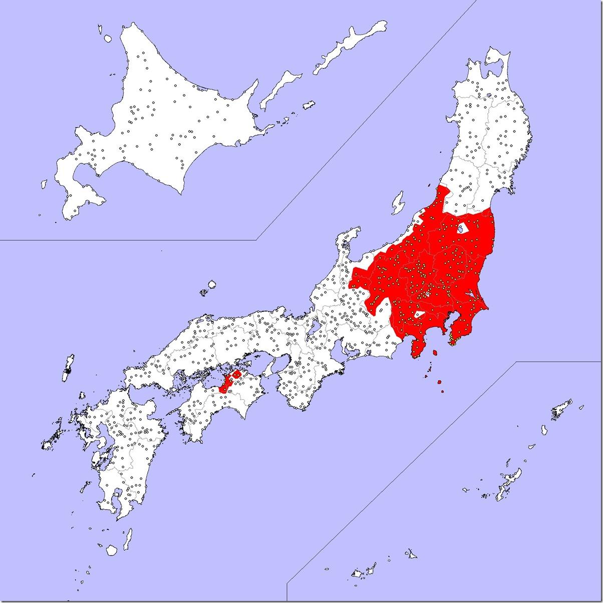 道の駅制覇マップ250