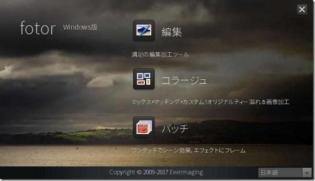 fotor_top