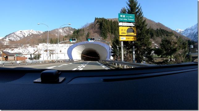 関越トンネル