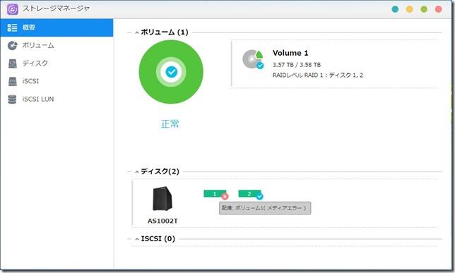 as1002t disk err 01