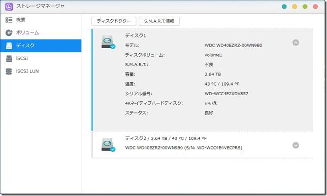 as1002t disk err 02