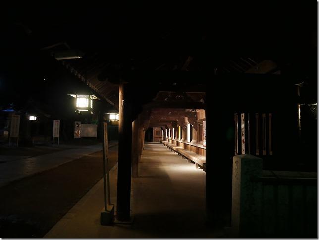 旭社の回廊