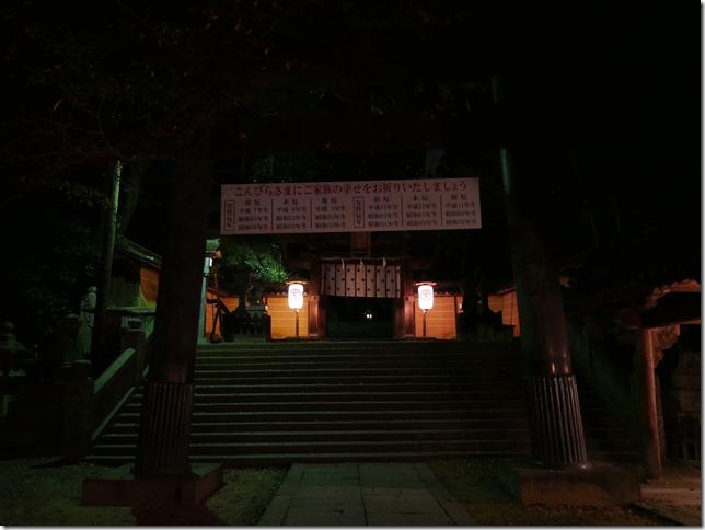 黄銅鳥居と賢木門