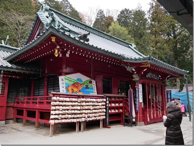 箱根神社 御本殿
