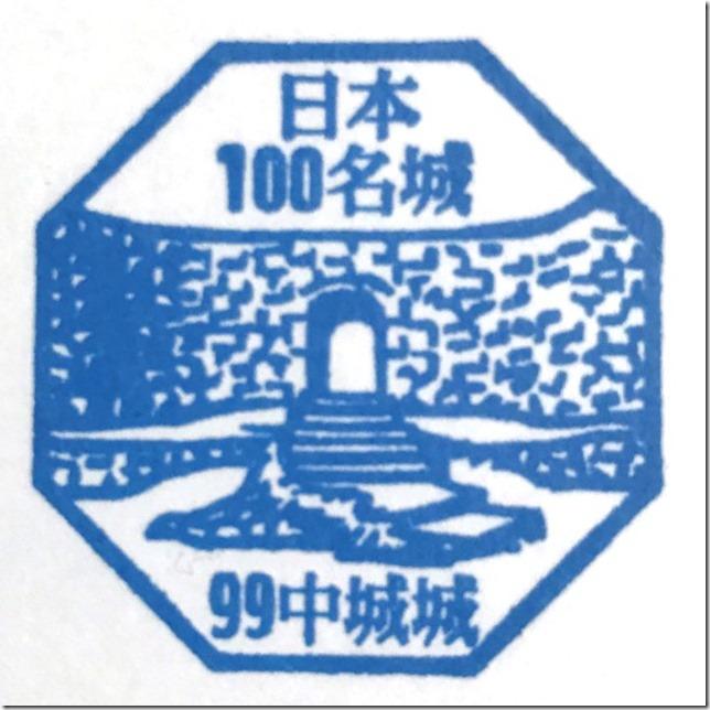 中城城stamp