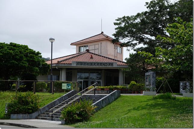 歴史文化センター