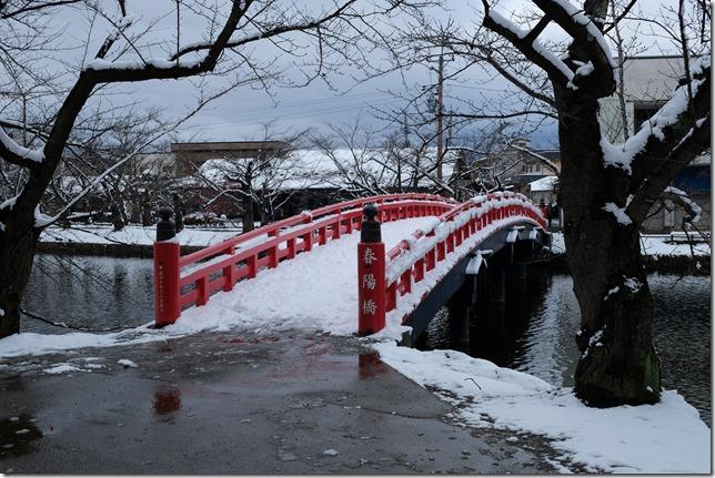 弘前城 春陽橋
