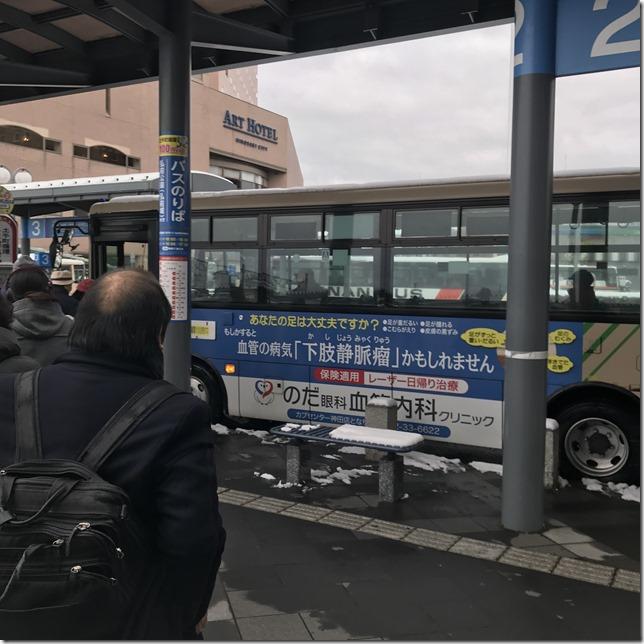 土手町循環バス
