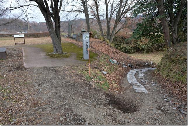 九戸城 二ノ丸搦手門跡