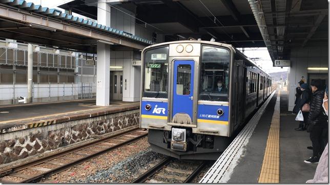 IGR岩手銀河鉄道